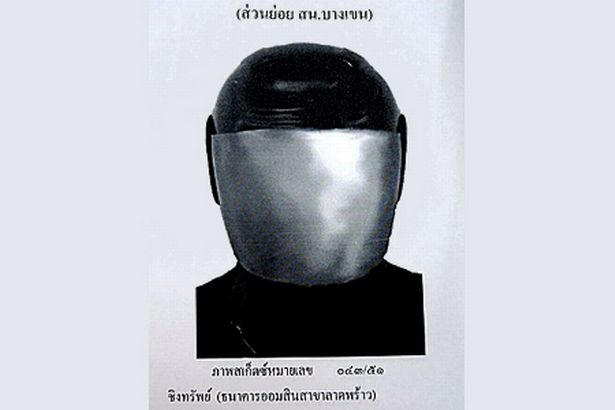 royal-thai-police-e-fit