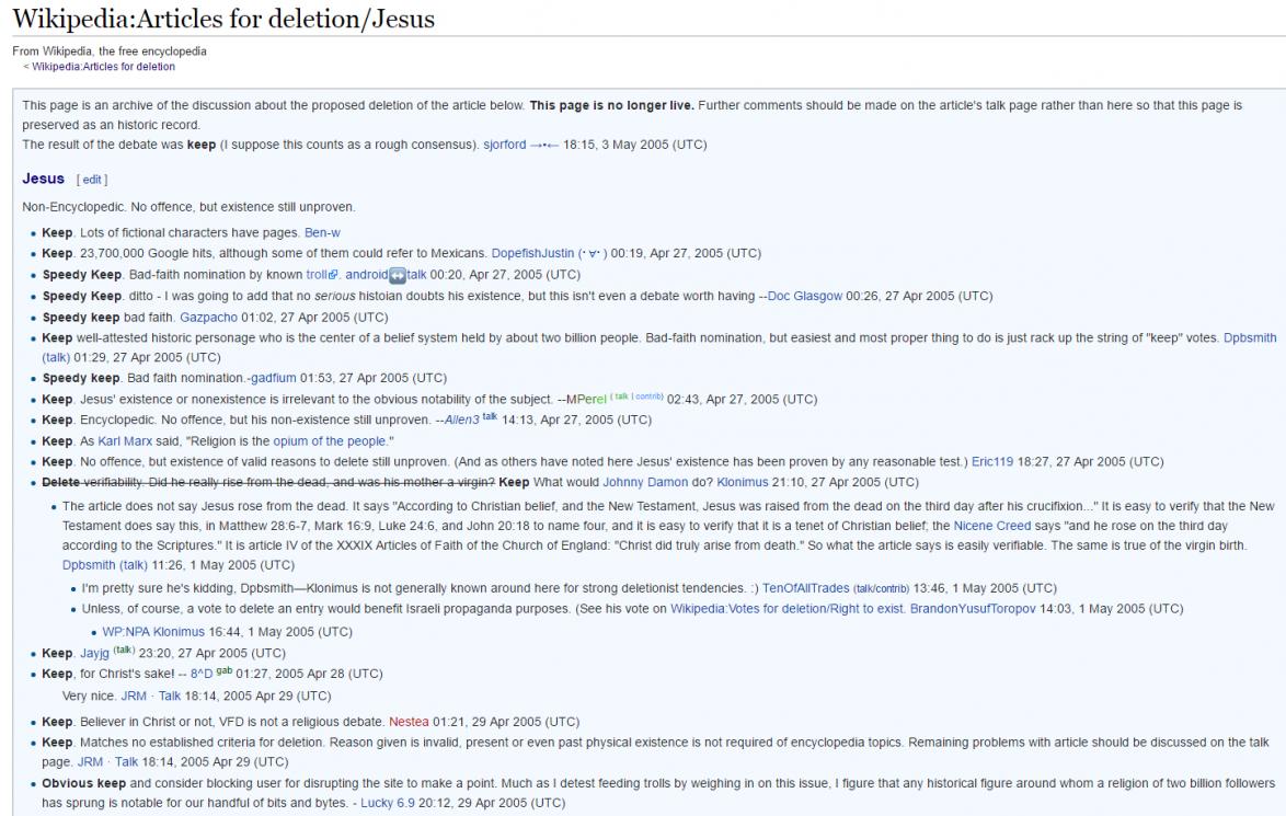 delete jesus wikipedia page